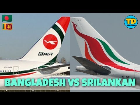 Biman Bangladesh airline Vs Sri Lankan airline Comparison 2020 ! All details