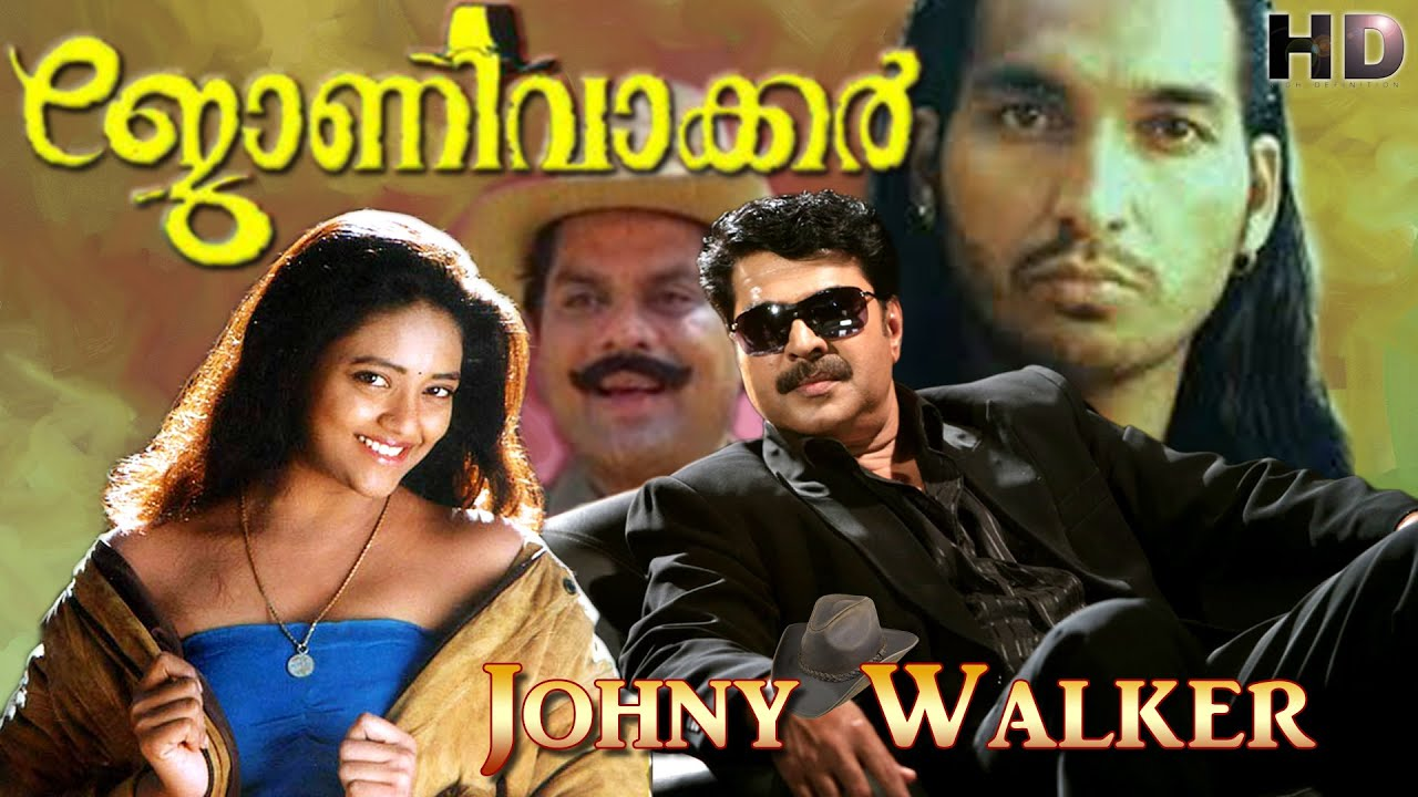 bodyguard malayalam movie actors