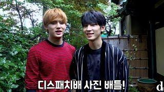 """""""원우 vs 민규, 사진 배틀"""" (세븐틴 : SEVENTEEN)"""