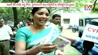 Huge Double Bedroom Scheme Applicants at Hyderabad Collectorate | CVR News