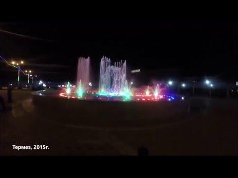 узбекистан знакомства термез