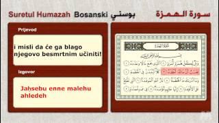 Suretul Humazah ( Bosanski بوسنى ) سورة الهمزة