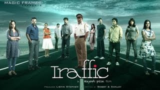 Traffic Movie Remake in Tamil | Chennayil Oru Naal | Iniya | Cheran | Sarath Kumar