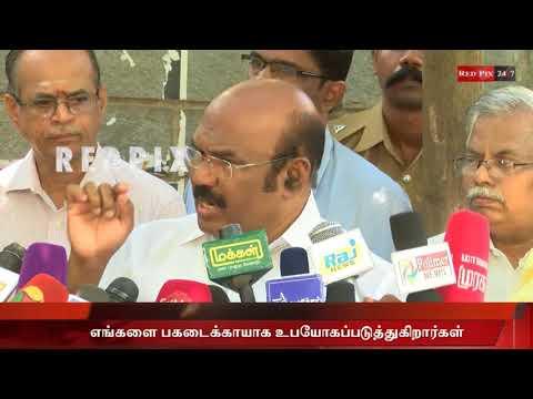 🔴 LIVE : Tamil news live - tamil live news  redpix live today 26 03 18 tamil news