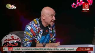 أحد أبطال حرب أكتوبر يستعرض بطولاته ويسخر من وائل غنيم وأشرف عبدالباقي