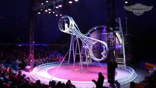видео Астраханский государственный цирк