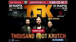 Thousand Foot Krutch's Trevor McNevan invites you to the concert in Russia