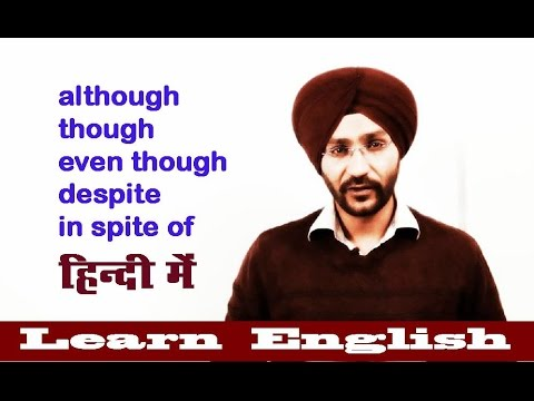Learn English | Vocabulary - though, although, even though, despite, in spite of