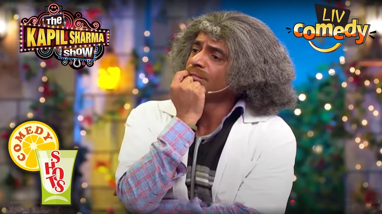 गुलाटी ने की कपिल को रोकने की कोशिश | The Kapil Sharma Show | Comedy Shots