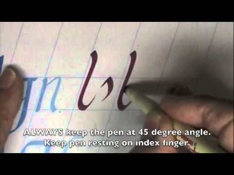 How To Make The B Calligraphy By Ken Brown Youtube