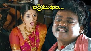 Brahmanadam Comedy