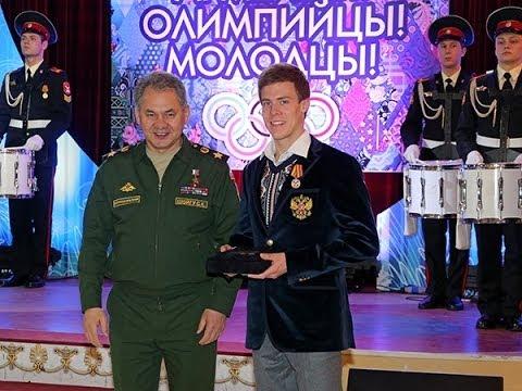 Шойгу  министр обороны присвоил военные звания  призерам Олимпийских игр Сочи