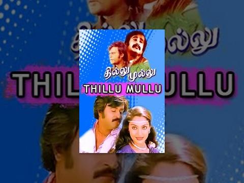 Rajinikanth's Thillu Mullu Tamil Full Movie : Madhavi