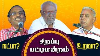 Solomon Papaiya Pattimandram | Raja Pattimandram Best | Special Tamil Pattimandram | IDHAYAM TV