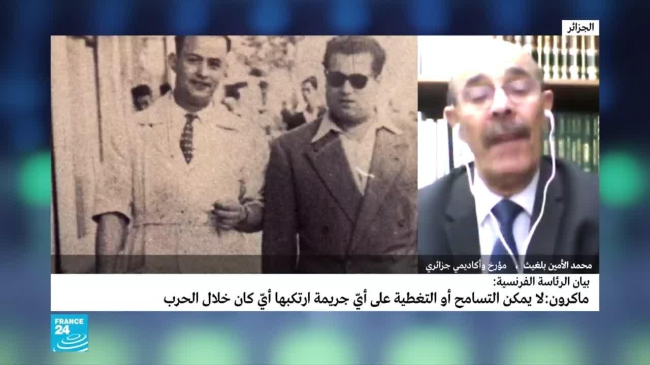 مؤرخ جزائري: -علي بومنجل رمز.. لكن يجب أن تتذكر فرنسا ما فعلته ببن مهيدي وملايين الشهداء-  - نشر قبل 21 دقيقة