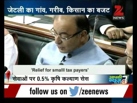 Union Budget 2016-17: How this budget affects financial and banking sector?