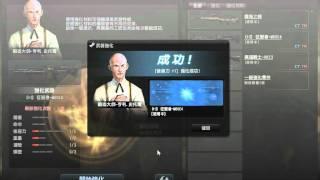 CS online 貓小mo Ponit幣衝武器實驗120張 2011-12-21 05:08
