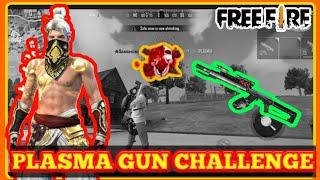 Plasma gun only challenge || 9 kills booyah || we will win or lose 🤩 🤩