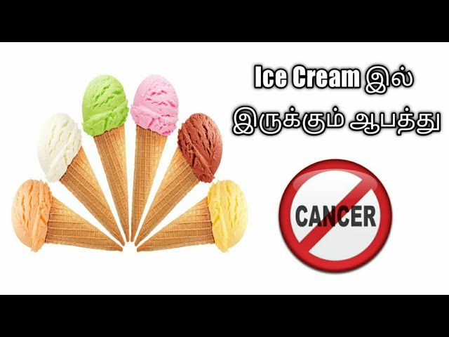 Ice Cream இல் இருக்கும் ஆபத்து 😲😲😲