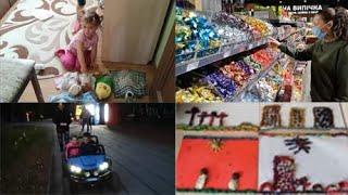 Влог:  Выходной с детьми. ПИЦЦА, ЛАТТЕ, ПРИРОДА .Вечерний парк на БАГГИ. Семейный канал