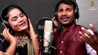 Bathukamma Song 2019 || Telangana bathukamma song