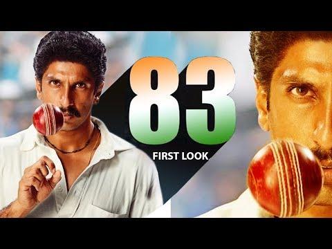 83 : First Look of Ranveer Singh as Kapil Dev | Amazing Similarities
