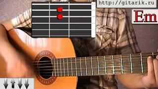 ДДТ - Метель аккорды, (Разбор на гитаре)
