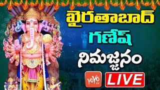 Khairatabad Ganesh Nimajjanam LIVE | Ganesh Immersion 2019  | #KhairatabadGanesh  LIVE