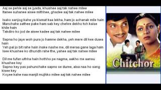 Aaj se pehle aaj se zyada ( Chitchor ) Free karaoke with lyrics by Hawwa-
