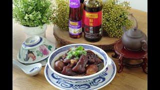 Pork Trotter Vinegar - 猪脚醋