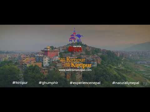 KIRTIPUR [OFFICIAL VIDEO] - A Destination of Nepal