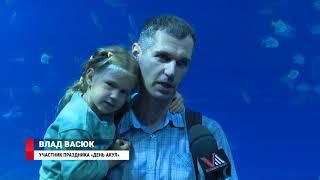 Акулы стали друзьями человека. День акул в Океанариуме