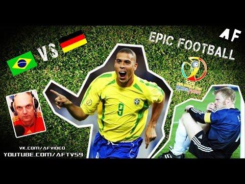 EPIC FOOTBALL 2002 / BRAZIL 2:0 GERMANY