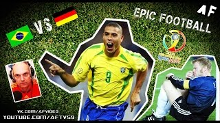 EPIC FOOTBALL 2002 / BRAZIL 2:0 GERMANY