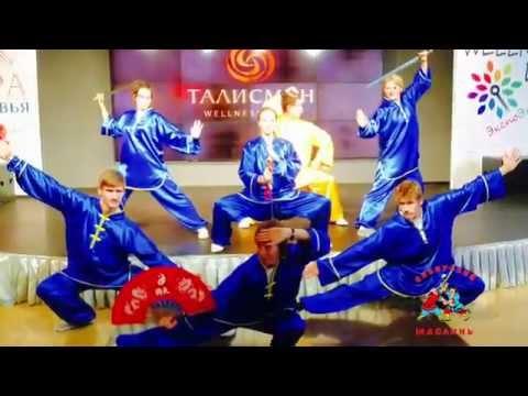 WELLNESS DAY ! в Сан Сити Новосибирск 2015