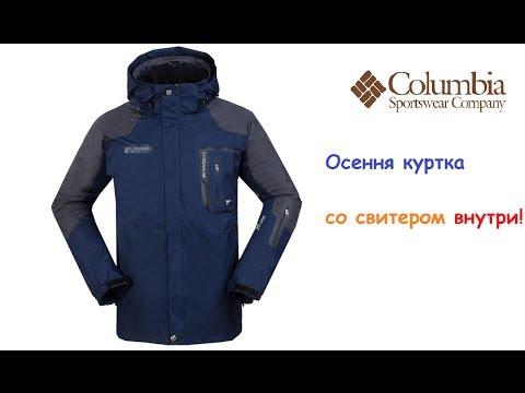 Обзор последний вещи из большой посылки с Таобао. Теплая осенняя куртка Columbia Titanium!