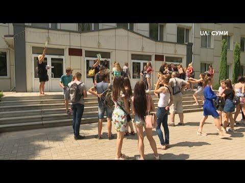 UA:СУМИ: На Сумщині останній тест ЗНО склали 82% зареєстрованих