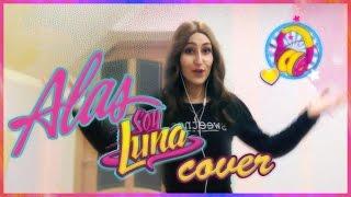 Rina S. - Alas / Soy Luna (Karol Sevilla cover)