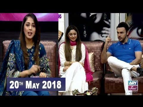 Breaking Weekend  - 20th May 2018 - Ary Zindagi