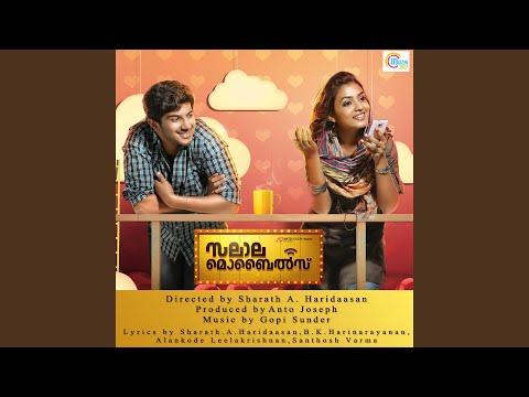 Ee Mohabbathin Jannathil Lyrics - Salala Mobiles Malayalam Movie Songs