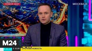 Смотреть видео На северо-западе Москвы перевернулась яхта - Москва 24 онлайн