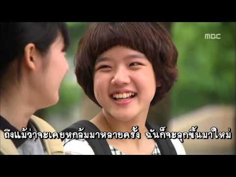 [ThaiSub]Ryeowoo(Super Junior) - Maybe Tomorrow (The Queen's Classroom OST)