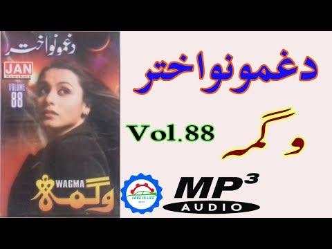 WaGma Vol.88 Da Ghamono Akhtar Full Album Mp3