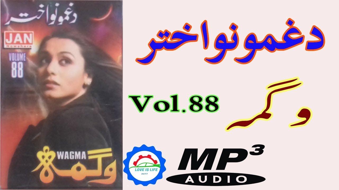 WaGma Vol 88 Da Ghamono Akhtar Full Album Mp3