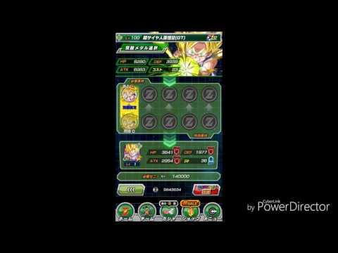 Dbz Dokkan Battle Goku GT SSJ DOKKAN AWAKEN
