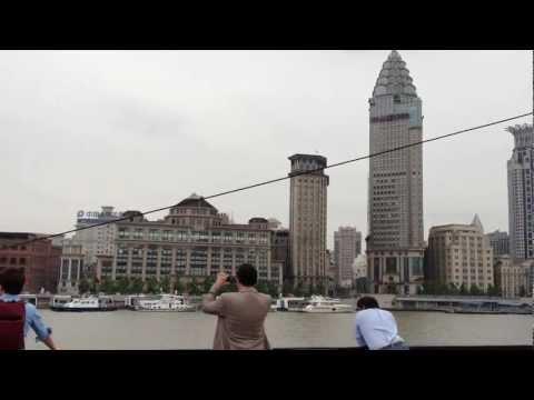 Cruise on the Yellow River (Huangpu)
