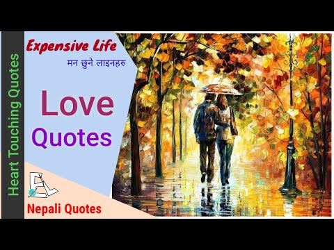 Sad Love Quotes त म र म Best Of Quotes Nepal 3