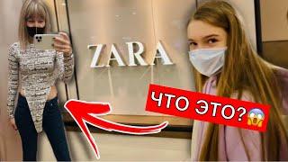 Новогодний шоппинг Zara и Bershka 2021 ПОКУПКИ К НОВОМУ ГОДУ для Маши НАША МАША влог 25 12 20