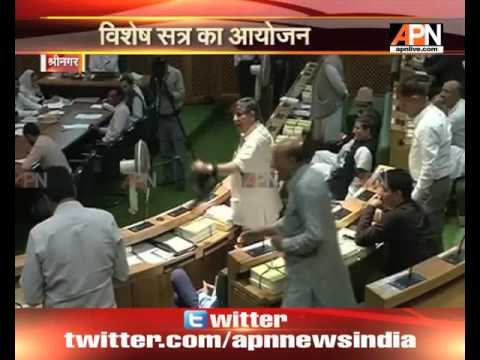 Special session of assembly to begin in Jammu and Kashmir