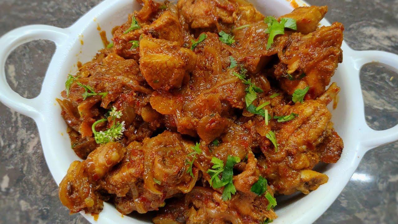 ಹೊಸ ರೀತಿ ರುಚಿಯಾದ ಚಿಕನ್ ಕರ್ರಿ ಮಾಡಿ ತಿನ್ನಿ   Onion Chicken Curry Recipe   Indian Style Chicken Masala